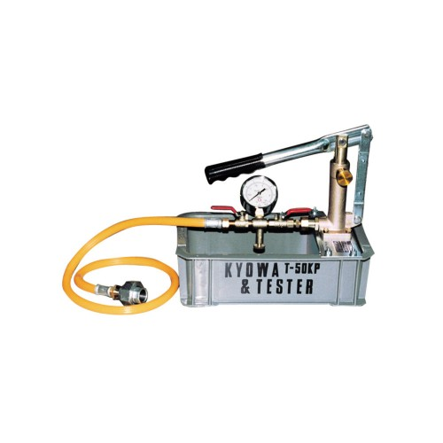 Water Pressure Test Pump Kyowa T50K
